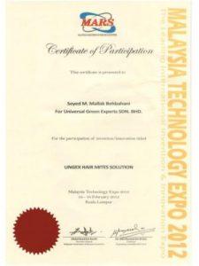 award 3 | Ungex