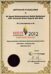 Maha Award | Ungex