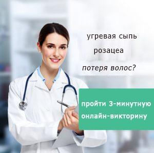 Quiz-poster-ru